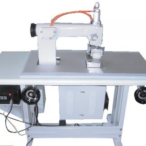 "Ultrasonic sewing machine ""Sound of Silence"""